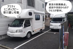 place_yahiro_ai